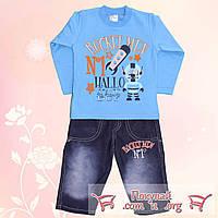 Осенний детский костюм с джинсами для мальчика Размер 3 года (4668-2)