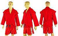 Кимоно самбо красное MA-3209 (х-б, полиамид, р-р 1-6 (140-190см), плотность 500мг/см2)
