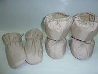 Набор бежевый - сапожки и варежки на меху