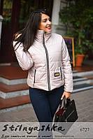 Женская короткая куртка с высоким горлом большого размера беж, фото 1