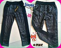 Детские стильные брюки на флисе  код 537 ММ
