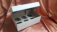 Коробка для кексов(на 6 штук) 250х170х80