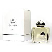 Женская парфюмированная вода Amouage Ciel Pour Femme (Амуаж Сиэль Пур Фем)