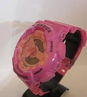 Наручные часы розовые. (Арт. G199)