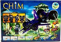 Детский конструктор 22047 Легенды Чима Боевая машина