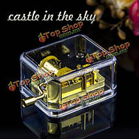 Замок в небе рукой трещину прозрачным золотом квадрате музыкальная шкатулка