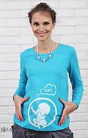 Лонгслив для беременных Deliya baby аквамарин - C