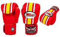 Перчатки боксерские кожаные на липучке - Twins красные