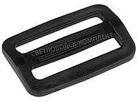 Пряжка 2-х щелевая 38 мм пластик, цв. чёрный, арт. РП/2-3821