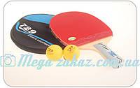 Ракетка для настольного тенниса 729 № 2010 (набор для настольного тенниса): ракетка + чехол + 2 мячика