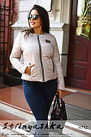 Женская короткая куртка на змейке большого размера беж, фото 1
