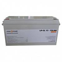 Гелевая аккумуляторная батарея LogicPower 12V 150Ah