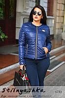 Женская короткая куртка на змейке большого размера синяя, фото 1