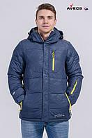 Куртка мужская Avecs AV-8069 Dark Blue Yellow 76# Авекс Размеры L (50)