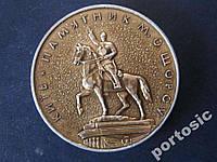 Настольная медаль Щорс Киев диаметр 62 мм