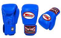 Перчатки боксерские кожаные на липучке - Twins синие