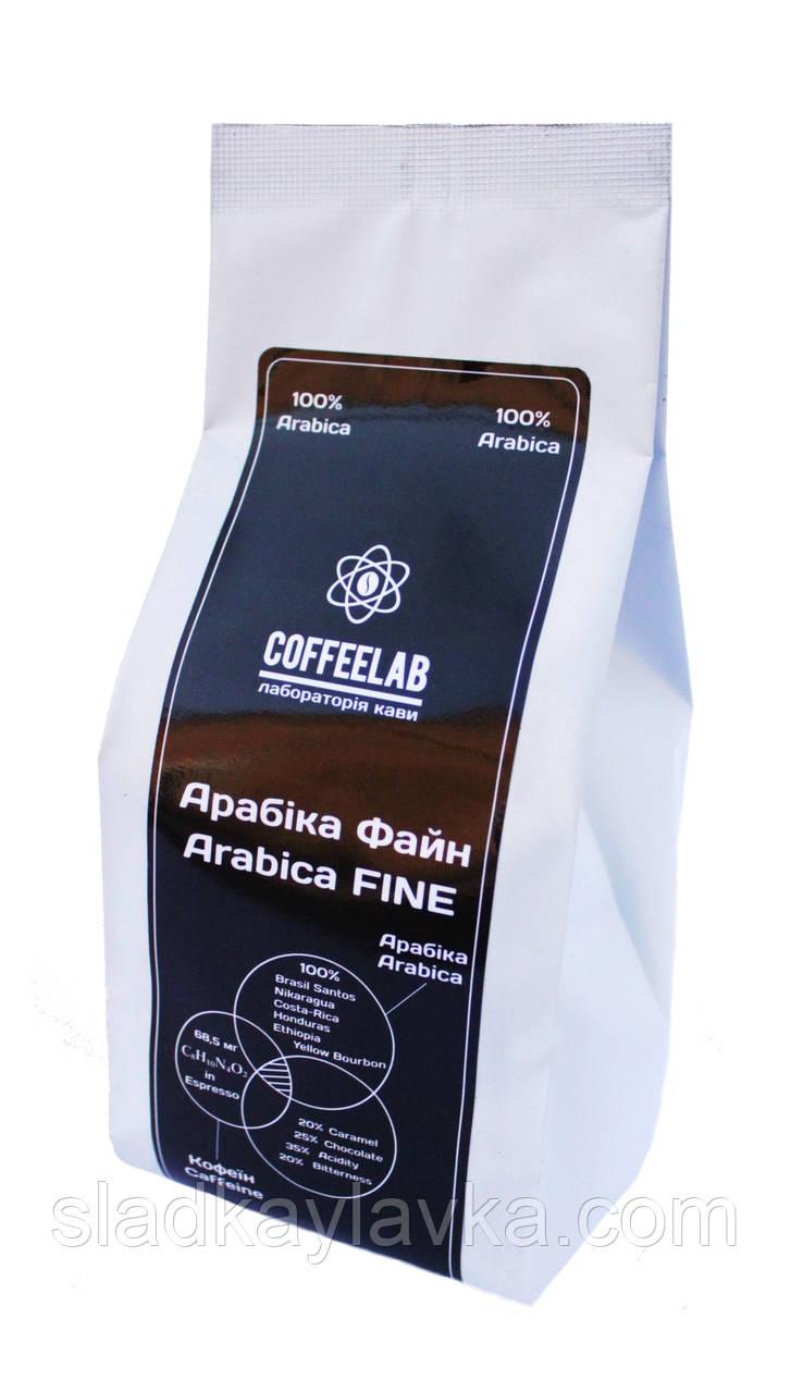Кофе зерновой CoffeeLab Arabika Fine 100% 250 г