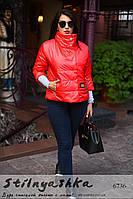 Женская короткая куртка Автоледи большого размера красная, фото 1