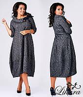 Женское платье баллон большого размера ангора меланж серый 444/01 ИС