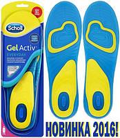 Scholl Gel Active - Гелевые стельки для обуви (2 шт), фото 1