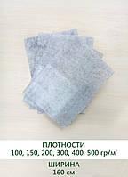 Геотекстиль Dortex Серый