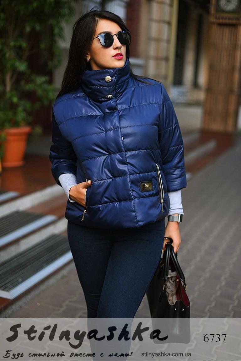 fad6314391f7 Женская короткая куртка Автоледи большого размера синяя - купить ...