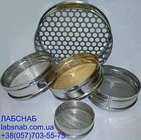 Сита лабораторные СЛ-200 (оцинкованный металл)