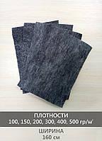 Геотекстиль Dortex Темно-Серый