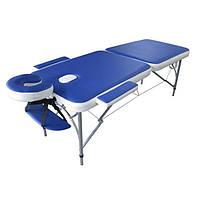 Массажный стол складной Marino