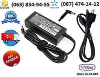 Блок питания HP Split 13-M100BR X2 (зарядное устройство)