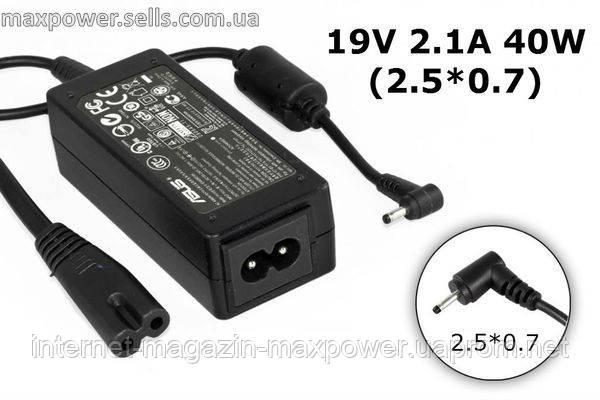 Блок питания Оригинальный для нетбука ASUS Eee PC 19V 2.1A 40W (2.5*0.7) EXA0901XH, AD6630, ADP-40PH