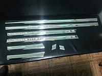 Молдинги на двери Mercedes W124 (1987-1991) 8 частей