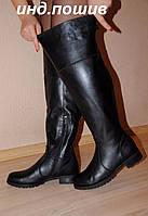 """Ботфорты кожаные, мод"""" Амура - кожа""""  индивидуальный пошив на любую полноту"""