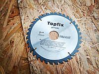 Диск пильный по дереву 200x30x48 T