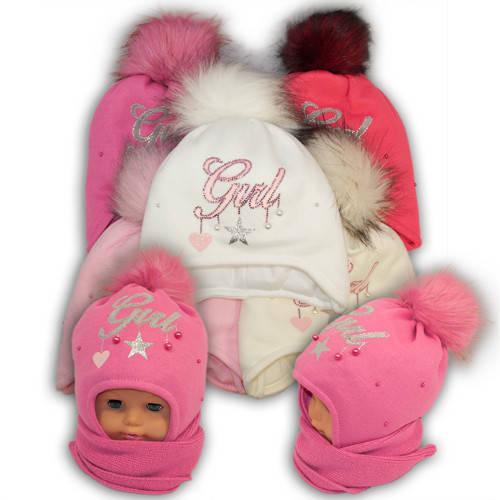 Детский комплект - шапка и шарф для девочки, Ambra (Польша), утеплитель Iso Soft, P-32
