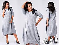 Женское платье баллон большого размера ангора меланж светло серый 444/03 ИС