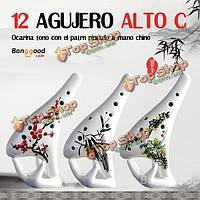 12 отверстий альт с тон окарина с китайским ручной росписью шаблон