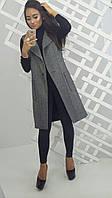 Женский стильный удлиненный жилет из твида , фото 1