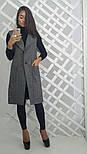 Женский стильный удлиненный жилет из твида , фото 2