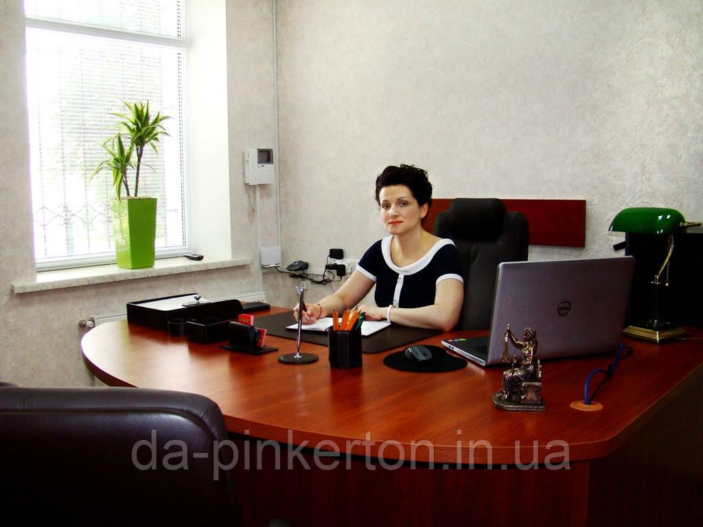 Ведення кадрового діловодства, звітність для юр. та фіз. осіб - підприємців.