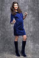 Платье для беременных С отстрочками синее-Л
