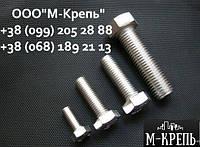 Болт М8 шестигранный DIN 933, DIN 931, ГОСТ 7798-70, ГОСТ 7805-70 из нержавеющей стали