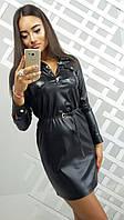 Женское стильное платье-рубашка из эко-кожи с поясом