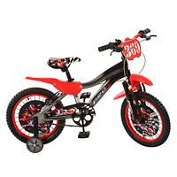 Как выбрать велосипед для ребенка?