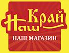 nash-krajj-100.png