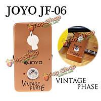 Джойо JF-06 гитара эффект педаль Винтаж фазы правда обход