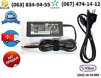 Блок питания HP Spectre XT 13-2192LA (зарядное устройство)