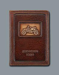 Классная обложка на водительские права с кожаным тиснением купить в Харькове недорого
