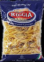 Макароны Pasta Reggia  penne rigate 0,5кг