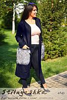 Кашемировый пальто-кардиган большого размера с меховыми карманами синее
